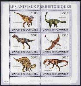 The Comoros 2009 DINOSAURS Sheet Perforated Mint (NH)