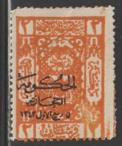 Saudi Arabia SC  L94  Mint  Hinged