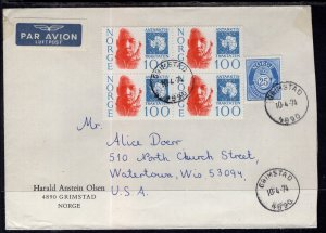 Norway to Watertown,WI 1974 Airmail Cover