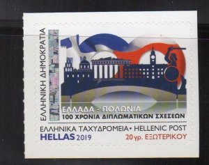 GREECE 2019 Joint Issue with Poland: CENTENARY OF DIPLOMATIC RELATIONS - MNH