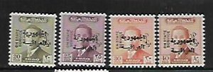 IRAQ, O185-O188,  MNH, KING FAISAL II OVERPRINTED & SURCHD