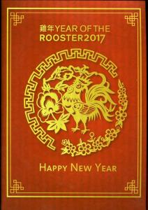 CHRISTMAS ISLAND  2017 YEAR OF THE ROOSTER SOUVENIR SHEETS IN  FOLDER MINT NH