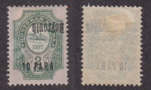 Russia Offices in Turkey #162a mint hinged CV $25