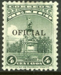 MEXICO O218, 4¢ OFFICIAL, COLUMBUS MONUMENT. Unused H, OG. F-VF.