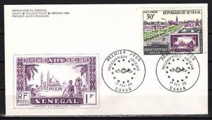 Senegal, Scott cat. C68. Stamp on Stamp, Philexafrique. First day cover.