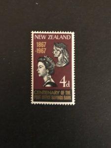 New Zealand 1967 #380 MNH, CV $.25, See Description! 2 Photos