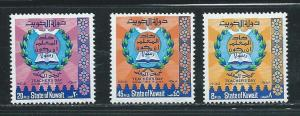 Kuwait 382-4 1968 Teachers Day set MNH