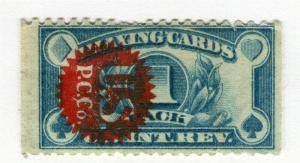 USA; 1890s-1900 early Playing Cards Revenue issue 1. Pack value