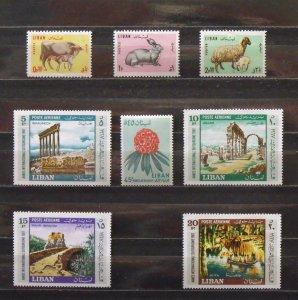5800   Lebanon   MNG/MH # 440,441,442,C395,C510,C511,C512,C513       CV$ 10.70