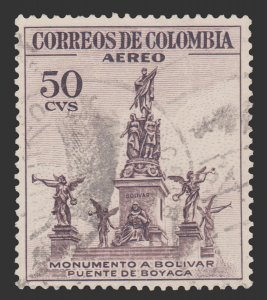 COLOMBIA AIRMAIL STAMP 1954. SCOTT # C246. USED