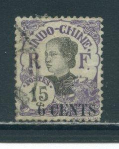 Indo-China 70  Used cgs