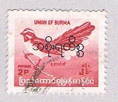 Burma 198 Used Bird 1968 (BP3634)