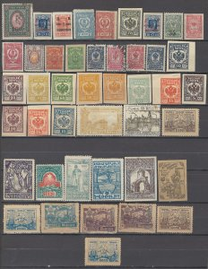 COLLECTION LOT OF # 1654 SOVIET REPUBLIC 44 STAMPS 1919+ CLEARANCE