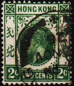 Hong Kong. 1912 2c S.G.118  Fine Used