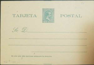 O) 1894 PUERTO RICO, KING ALFONSO XIII, POSTAL STATIONERY 8f YELLOW PAPER, XF