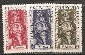 French India SC 230-2 Mint, Never Hinged