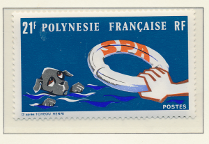 French Polynesia Stamp Scott #277, Mint Lightly Hinged - Free U.S. Shipping, ...