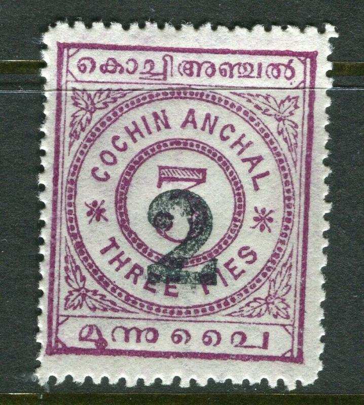 INDIA COCHIN; 1909 early local surcharged issue . Mint hinged 2/3p. value