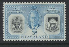 Nyasaland SG 168    Mint lightly  Hinged