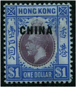 HERRICKSTAMP GREAT BRITAIN - CHINA Sc.# 12 Scott Retail $80.00 Mint LH