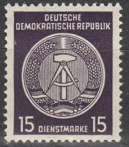 DDR #O39  MNH   (S2073)