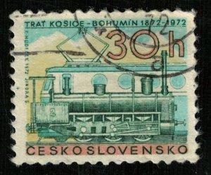 Train, (3741-Т)