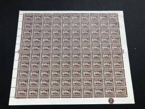 Malaya Selangor (Japan Occ) - 1942-44 - SG J290-290b - MNH
