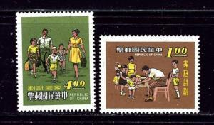Rep of China 1694-95 MNH 1970 Family Planning
