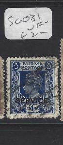 BURMA  (P2109B)  KGVI    SG O31  SERVICE  1A   VFU