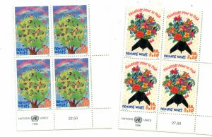 United Nations Geneva  Scott #292-293 Plea For Peace Inscription Blocks MNH -  B