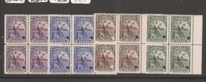 Paraguay 1942 blocks of 4 Muestra punch hole ex-archive MNH (4axa)