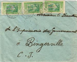 Ivory Coast 10c River Scene (3) 1925 Abidjan, Cote - d'Ivoire to Bingerville....