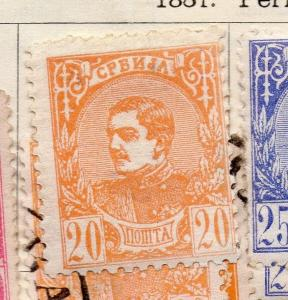 Serbia 1881 Early Issue Fine Mint Hinged 20pa. 267066
