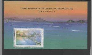 HONG KONG #791a  1997  LANDMARKS    MINT  VF NH  O.G  S/S