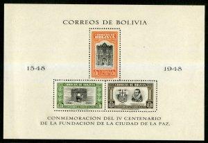 BOLIVIA 351a PERF 13 SS SCV $3.00 BIN $2.00 BUILDINGS