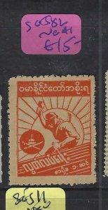 BURMA JAPANESE OCCUPATION  (P2101B)  SG J82    NGAI