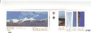 Armenia, 452-56, Scenic Views, Singles, MNH