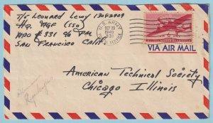 RYUKYU ISLANDS 1945 COVER - APO 331 TO CHICAGO USA - W951
