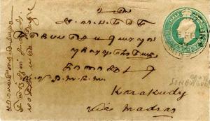 Burma India 1/2a KEVII Envelope 1907 Sinbyugyun, Minbu to Karaikudi  Reduced ...