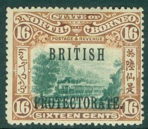 NORTH BORNEO : 1901-05. Stanley Gibbons #136a Perf 14½-15. Fresh stamp. Cat £170