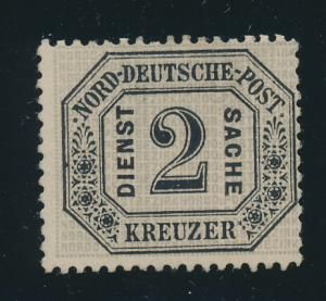 North German Confederation (Germany) Stamp Scott #O-7, Mint Hinged - Free U.S...
