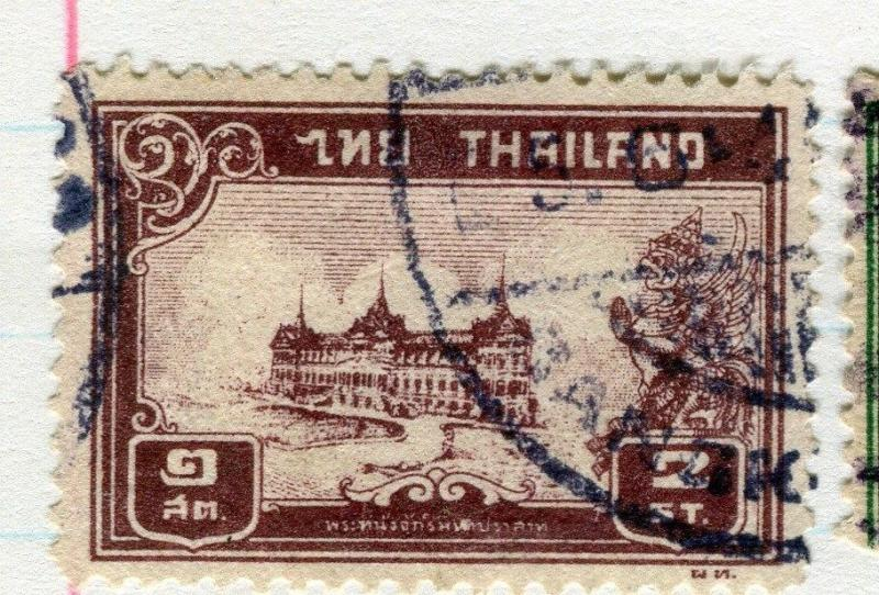 THAILAND;  1940 National Day issue fine used 2s. value