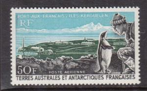 French Southern & Antarctic Territory #C14 VF/NH