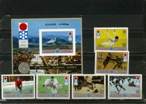 AJMAN 1971 WINTER OLYMPIC GAMES SAPPORO SET OF 6 STAMPS PERF. & S/S MNH