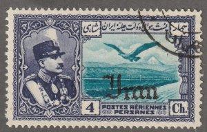 Persian stamp, Scott# C-54, used, hinged, Air mail/post, #CB-13