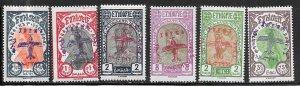 Ethopia #C2,C4,C5,C7,C9,C10  (M)  CV 7.15