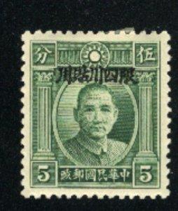 China-Szechwan #5   Mint VF 1933 PD
