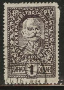 Yugoslavia Scott 3L51 used Slovenia stamp