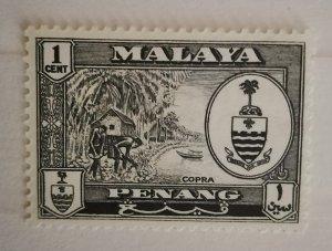 Malaya Penang 1960 Coat of Arms & Local Motifs Copra MNH**