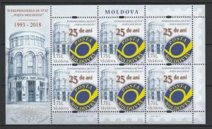 Moldova 2018 Postal Service anniversary MNH Full sheet